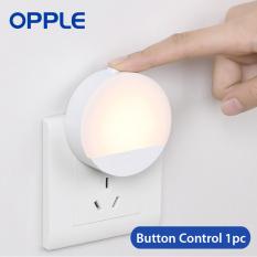 Xiaomi Youpin Opple Cắm Vào Đèn Ban Đêm LED Đèn Gia Dụng Tự Động Cảm Biến Ánh Sáng Đèn Ngủ Không Có Đèn Xanh Dương 3000K Cho Phòng Ngủ Lối Đi Hành Lang Cầu Thang Phòng Trẻ Em 220V 1Pc