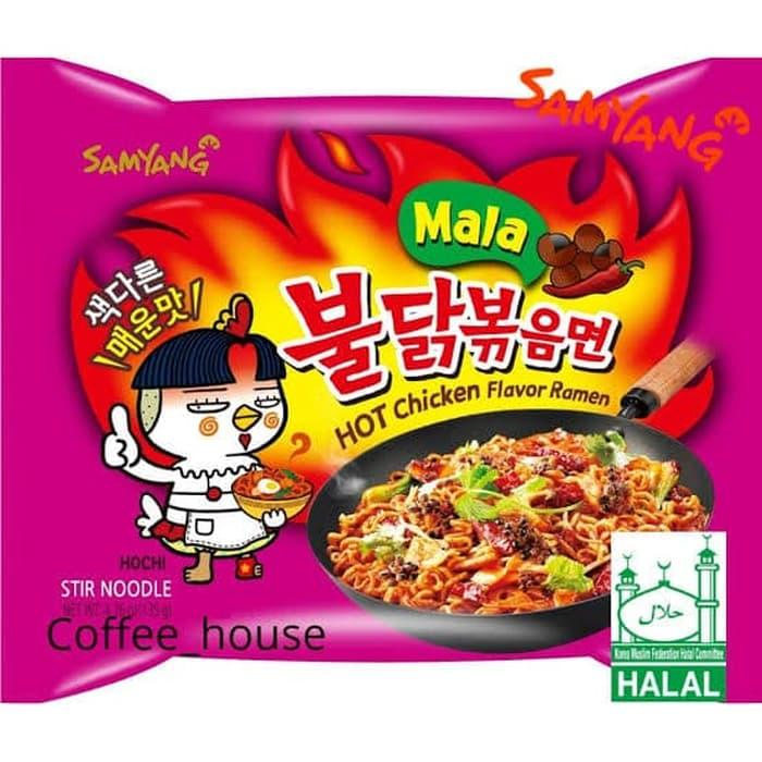 Samyang Mala Hot Chicken Flavor 270 GRAM @ 2 PCS/BKS