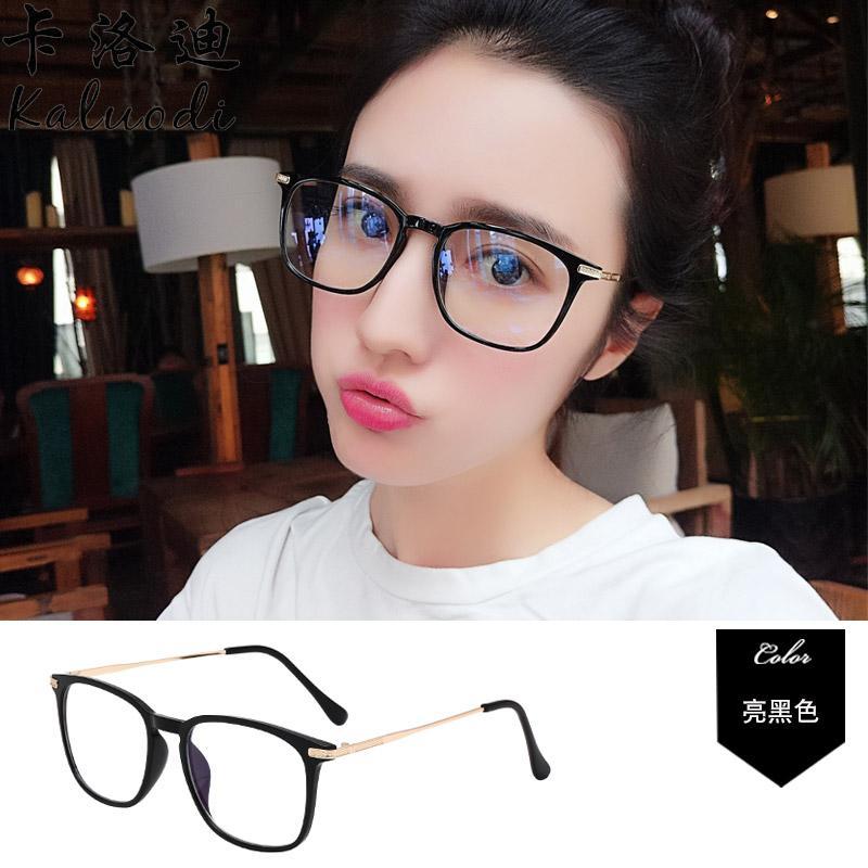 Anti Radiasi kacamata wanita frame tengah anti blu-ray tidak ada derajat  Komputer kacamata pelindung cc97870f4a