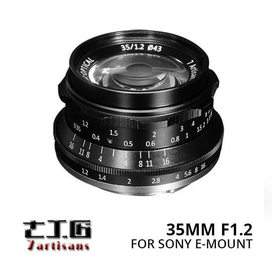 Lensa Manual 7artisans 35mm F1.2 For Sony E-Mount By Camera World.