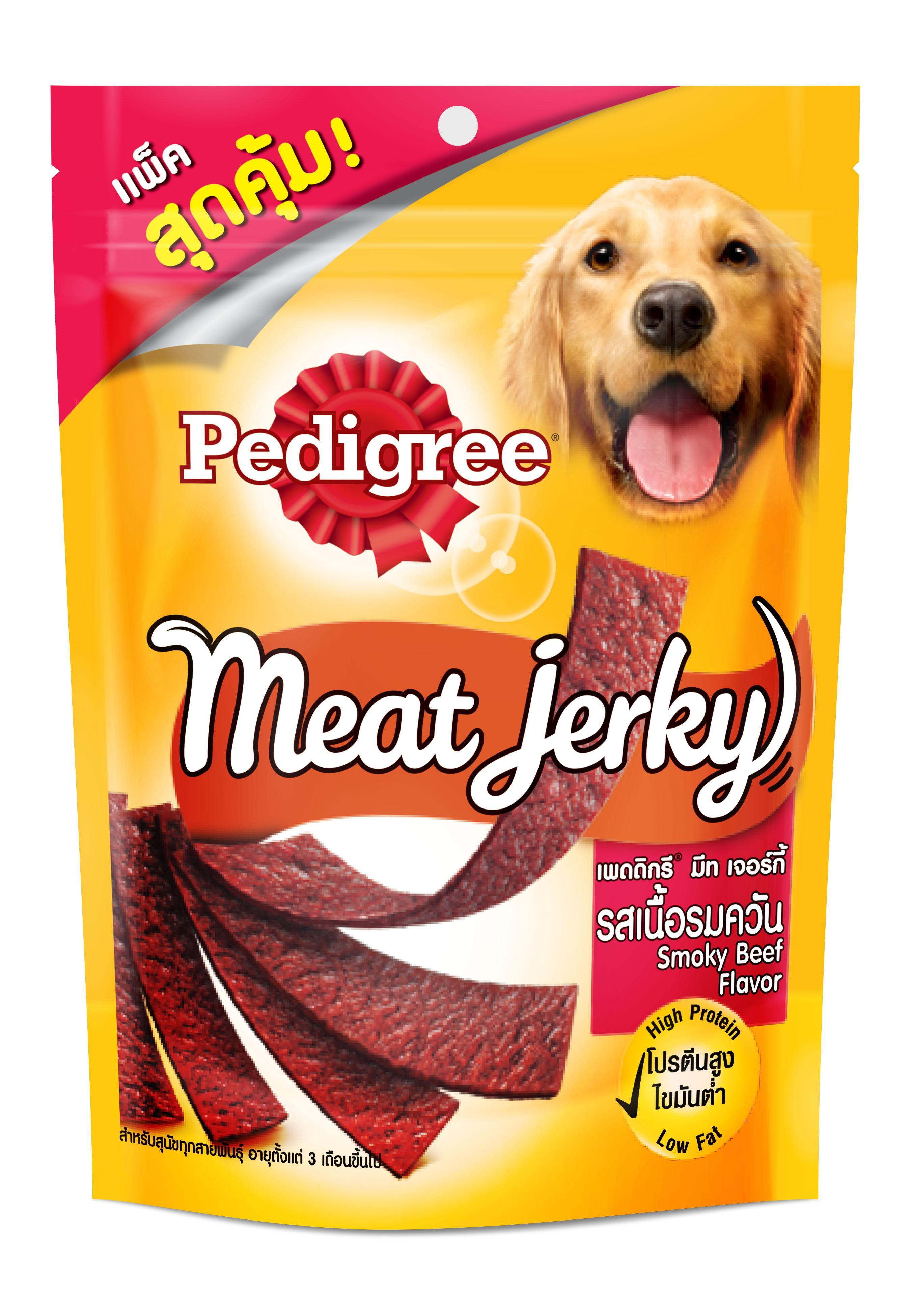 Pedigree Meat Jerky Strap Value Pack Makanan Anjing Rasa Smokey Beef 300gr By Pedigree Official Store.