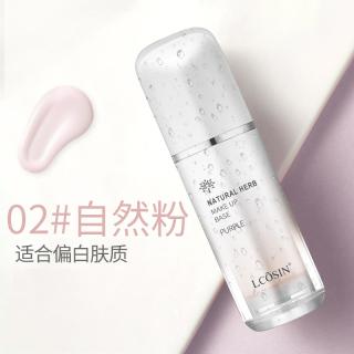 Lcosin Krim SPF Kontrol Minyak Lotion Digunakan Sebelum Make-up Menyegarkan Bawahan Menjaga Kelembaban Concealer Penambah Cairan Melembabkan Tabir Surya Cream Pencerah thumbnail