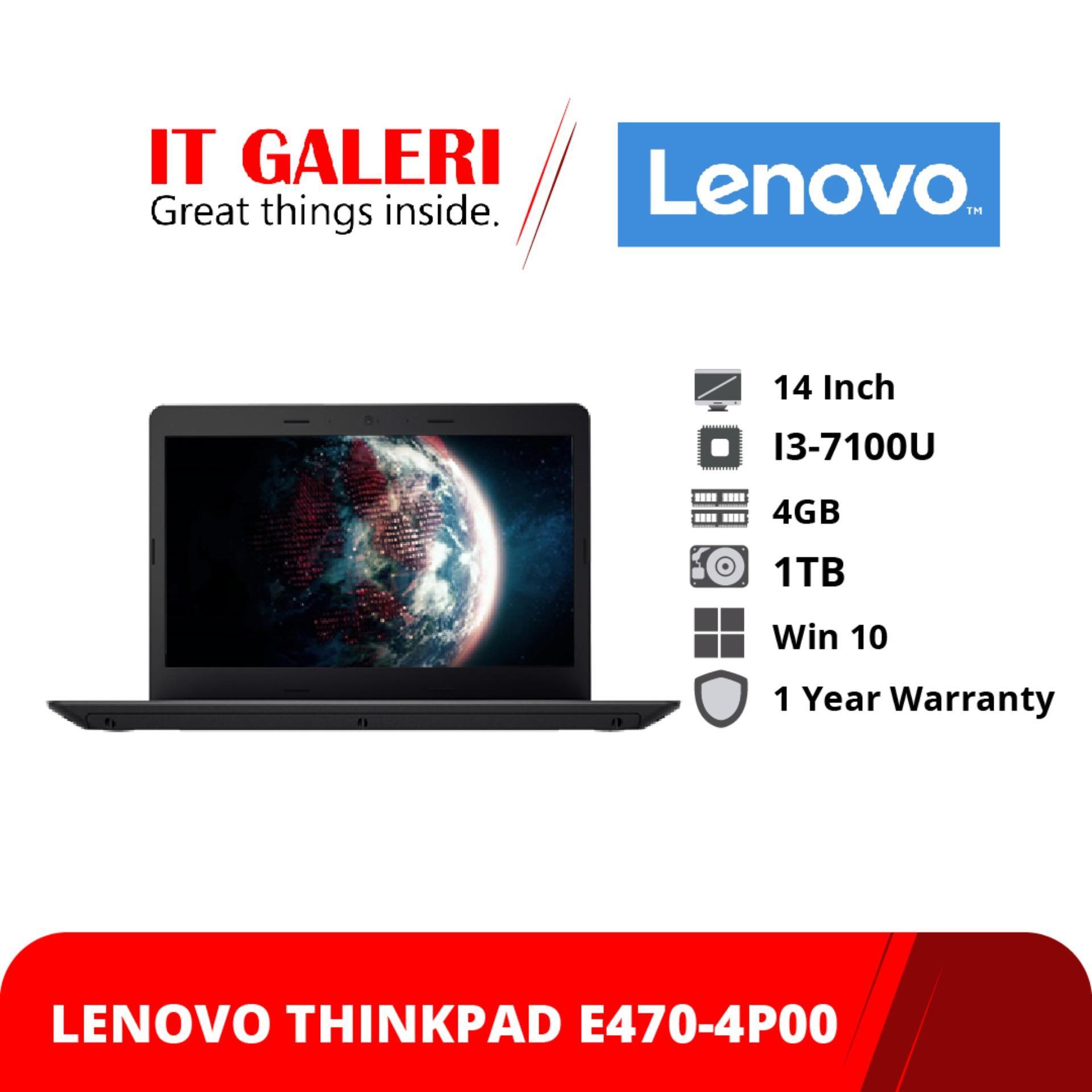 Lenovo ThinkPad E470-4P00 - Ci3-7100U - 4GB - 1TB - 14