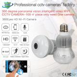 Jual 1 3Mp 360 Degree Kamera Wifi Wireless Ip Camera Wi Fi Bulb Lampu Fisheye Panorama Surveillance Security Camera Intl Tiongkok