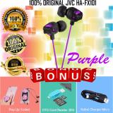 100 Original Jvc Ha Fx101 Xx Xtreme Xplosives Deep Bass In Ear Earphones Gratis Pop Socket Phone Grip Otg Card Reader 2 In 1 Kabel Charger Micro Terbaru