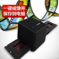 17 Juta Pixel Film Scanner, 135 Film Scanner, High Definition Film Scanner, Portable High Speed-Internasional