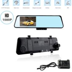 1920X1080 P Fullhd 4.3 Inch Rearview Mirror Dual Lens Car DVRFront/Kembali Mobil Kamera Perekam Dual Lens Video Perekam LCD BlueGlass dengan 2 Kamera. G-sensor. Motion Detection-Intl