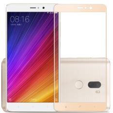 Harga 1 Pcs Byt Penuh Cover Anti Gores Untuk Xiaomi Mi 5 S Plus Emas 1 Pcs Tpu Soft Casing Ponsel Untuk Xiaomi Mi 5 S Plus Clear Fullset Murah