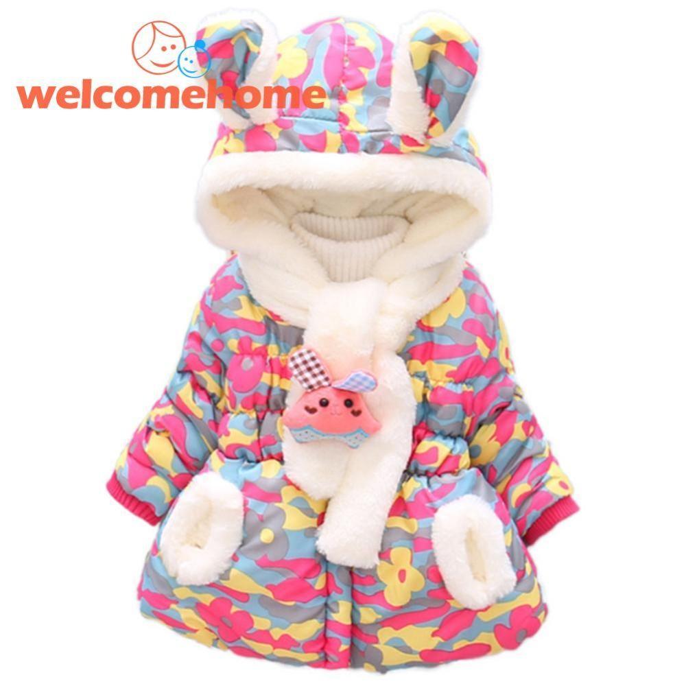 2 Pcs/set Korea Winter Baby Kids Girls Fleece Down Cotton Padded Jacket Syal-Intl