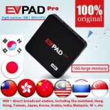 Toko Jual 2017 Evpad Pro 1 Gb 16 Gb Iptv Ubtv Unblock Ubox Smart Android Tv Box Intl