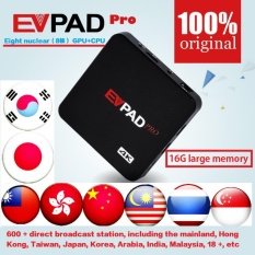 2017 EVPAD PRO 1 GB/16 GB IPTV UBTV UNBLOCK UBOX Smart Android TV Box-Intl