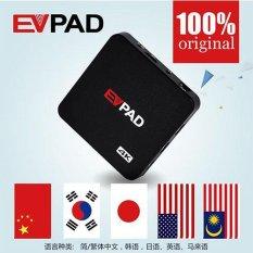 2017 Baru IPTV TV BOX Korea Cina Malaysia Jepang Arab 800 + Saluran Tidak Ada Biaya Bulanan IPTV 1 GB 16 GB (EVPAD 2 S) -Intl