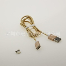 2.4A Magnetic USB Data Cable For Apple iPhone 7 6 6s Plus 5 5s, Mobile Phone Charger Cord, Fast Charging and Sync Color:Golden - intl