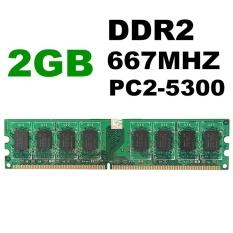 Review Pada 2 Gb Ddr2 Pc2 5300 5300U Ddr2 667 Mhz 240 Pin Pc Desktop Dimm Memori Ram Intl