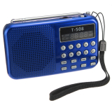 Miliki Segera 2Pcs T508 Mini Portable Led Stereo Fm Radio Speaker Usb Tf Card Mp3 Music Player Blue Red