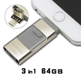 Beli 3 In 1 64 Gb Logam Usb Otg Flashdisk U Disk Memori Stik For Ios Iphone And Android Ponsel Perak Internasional Dengan Kartu Kredit