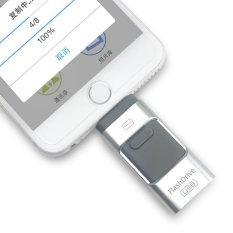 Jual 3 In 1 64 Gb Usb Flash Drive Otg U Disk Memori Stick Untuk Ios Iphone Dan Android Phone Silver Antik