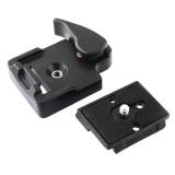 Toko 323 Quick Release Clamp Adaptor Untuk Kamera Tripod Dengan Manfrotto 200Pl 14 Intl Terlengkap Di Tiongkok