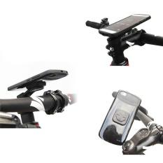 Toko 34G Portsys Mount Komputer Sepeda Untuk Adaptor Ponsel Bracket Dudukan Ponsel Intl Terlengkap Tiongkok