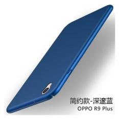 360 matte ultra tipis PC hard menutupi case untuk Oppo F1 Plus (R9 (biru)