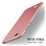 Harga 360 Ultra Tipis Matte Pc Hard Menutupi Case Untuk Vivo Y35 Rose Gold Intl Oem