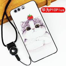 3D Painting Embossed Fashion Pattern Matting Silicone soft silicone/ TPU Phone Case / Anti falling Phone Cover/Shockproof Phonecase /Phone Protector for Huawei P10 Plus /Huawei P 10 Plus /HuaweiP10Plus/huawei p10 plus/HUAWEI P10 PLUS/huaweip10plus