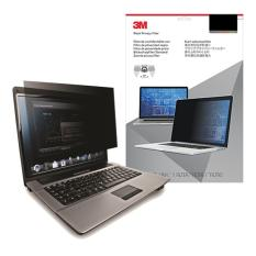 3M Privacy Screen For Acer Aspire S3 951 Xxx PF133W9B Fits 133 Widescreen Filter Anti Spy Laptop Notebook