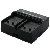Pusat Jual Beli 4 2 V Ganda Saluran Digital Charger Battery Untuk Sony Np Bx1 Hitam International Tiongkok