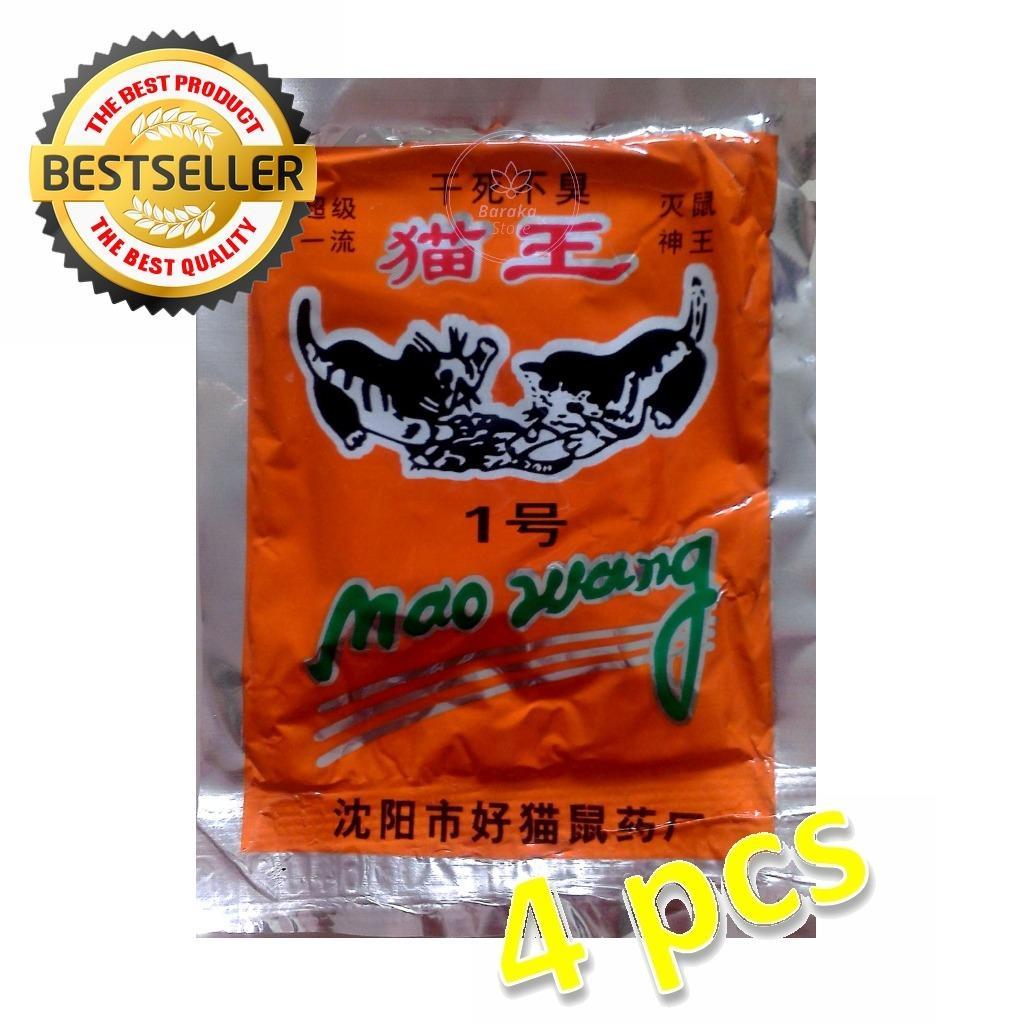 Spek 4 Pcs Racun Pembasmi Hama Tikus Bentuk Beras Ampuh Maowang Mao Wang Orange Mao