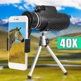 Berapa Harga 40X60 Lensa Teleskop Ponsel Universal Phone Clip Tripod Intl Not Specified Di Tiongkok