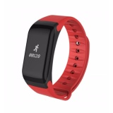 Cara Beli 4Connect 4Fit Blood Pressure Hr Multifuntion Smartband Red