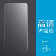 Xiaomi 5x Kaca pelindung layar HP 5S layar penuh cakupan plus blu-ray 5 ke dd5bc97924