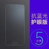 Jual Cepat Ditambah 5C X5 Layar Penuh Ditutupi Dengan Cahaya Biru Untuk Handphone Pelindung Layar Pelindung Layar