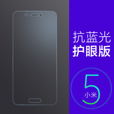 Review Pada Ditambah 5C X5 Layar Penuh Ditutupi Dengan Cahaya Biru Untuk Handphone Pelindung Layar Pelindung Layar