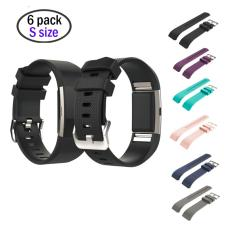 6 Pcs Small Size Silicone Sports Watch Band Strap Replacement Bracelet For Fitbit Charge 2 - intl