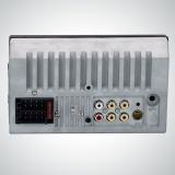 Promo 7 Inch 2Din Hd Bluetooth Mobil Fm Mp3 Mp5 Player W Kamera Belakang Universal Intl Akhir Tahun