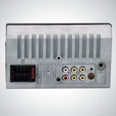 Harga 7 Inch 2Din Hd Bluetooth Mobil Fm Mp3 Mp5 Player W Kamera Belakang Universal Intl Online