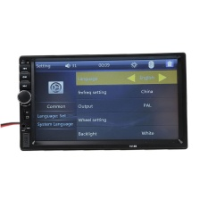 7inch HD Screen Display Vehicle Car Audio AM FM MP5 Player in Dash Stereo Sound