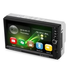 8012 Universal Layar Sentuh 7 Inci MP5 Mobil Multimedia Player-Intl