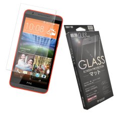 9 H Tempered Glass Pelindung Layar untuk HTC DESIRE 820/820 S