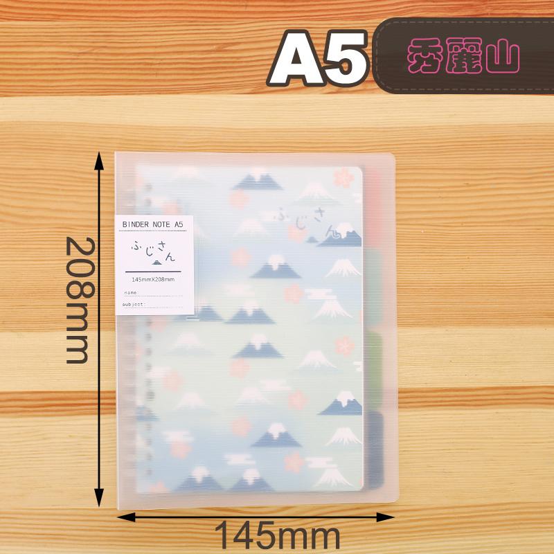 Jual A4 A5 16 K B5 Kecil Segar Binder Buku Harian Lepas Murah Di Tiongkok