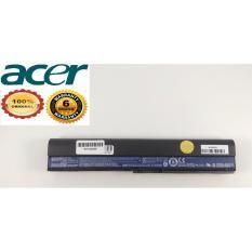 Acer Baterai  Aspire One 725, 756, V5-121, V5-123, V5-131 AL12B32 original