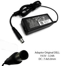Adaptor Charger Original Dell 19 5V 3 34A 14R N4010 N4050 N4110 N5110 Indonesia