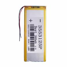 Advan Battery for Advan T1L [3800 mAh]