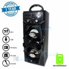 Advance Digital Portable Speaker H-24BX Xtra Power Sound System Rechargeable - Hitam