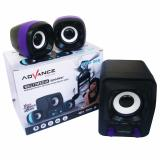 Harga Advance Speaker Duo 300 Advance