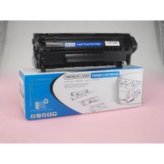 AIFLO Toner HP 12A (Q2612A) Black Compatible Cartridge