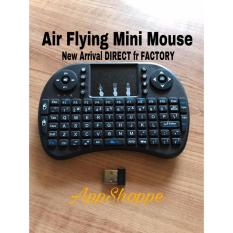 Air Fly Mouse Remote Control
