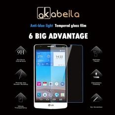 AKABEILA 2 Pcs Tempered Glass untuk LG Optimus G3S G3 Mini G3 Beat S D724 D722 D728 D725 5.0 Inch Meliputi Screen Protector Ultra Tipis Sentuhan Lembut Film 2.5D 9 H-Intl