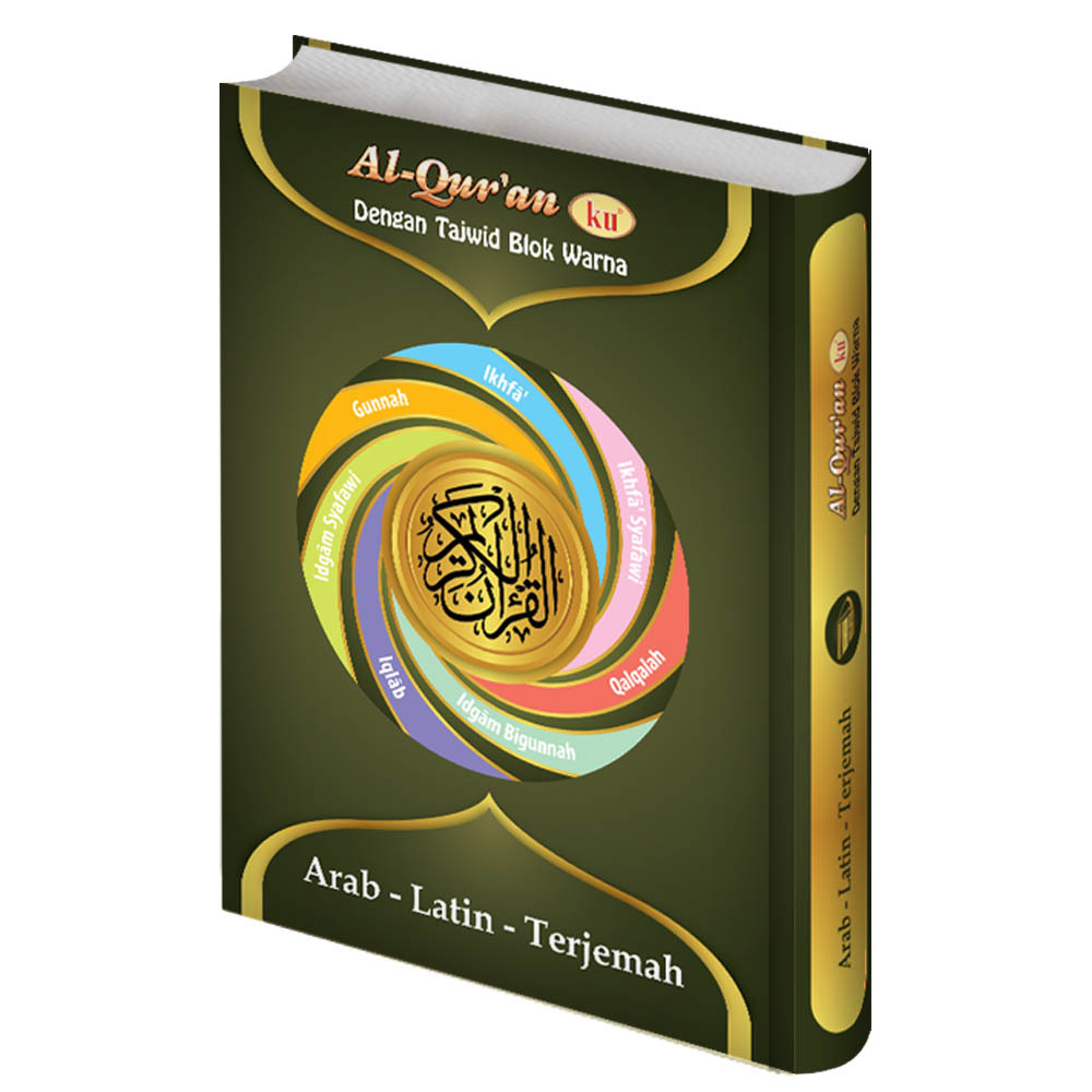 Spesifikasi Al Qur An Arab Latin Terjemah 3 Bahasa New Hijau Yang Bagus